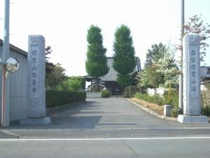 photo884001
